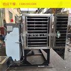 FD-1真空冷冻干燥机泰国榴莲冻干机