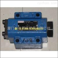 SL20PB2-4X单向阀力士乐