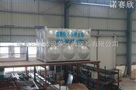 湖北 生活水箱公司/武汉定做10吨水箱