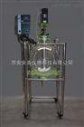 100L玻璃分液器