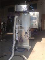 中药Y-1500喷雾干燥机
