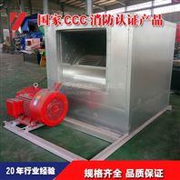 HTFC低噪柜式离心风机_中大消防排烟风机