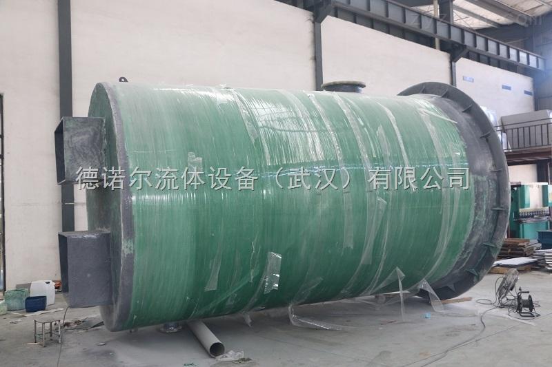 DNRP-智能一体化泵站 成套污水提升泵站