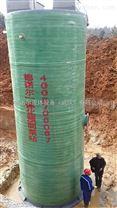 一体化地埋式泵站 雨水处理