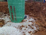 国内 不锈钢 一体化 雨水提升泵站 施工