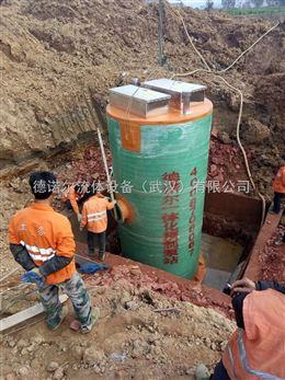 一体化玻璃钢预制提升泵站 景区污水处理泵