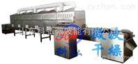 微波猫砂烘干机生产厂家