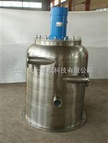 中试离心萃取机、连续液液萃取设备生产厂家