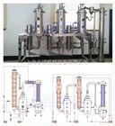 实验型降膜浓缩蒸发器