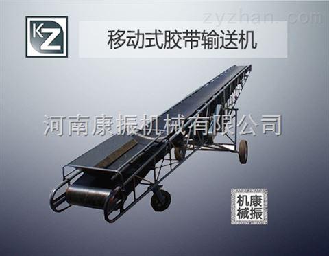 多功能自動化輸送機