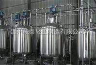 温州制药厂发酵设备