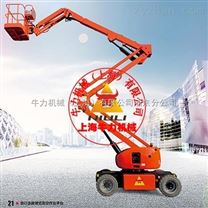 上海自行走曲臂式高空升降平台厂家直销