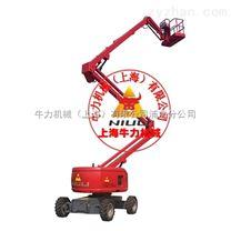 上海自行走曲臂式高空升降作业平台销售价格