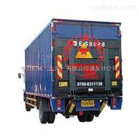 上海钢制升降式汽车尾板最新价格