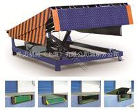机械式移动集装箱装卸平台销售价格