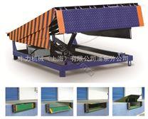 機械式移動集裝箱裝卸平臺銷售價格