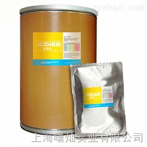 氟唑磺隆原料厂家 价格