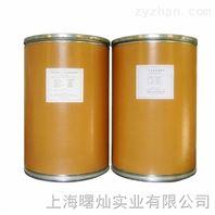 2-乙基-4-甲基咪唑厂家价格