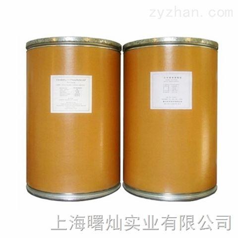 2-吡啶甲醇原料厂家 价格
