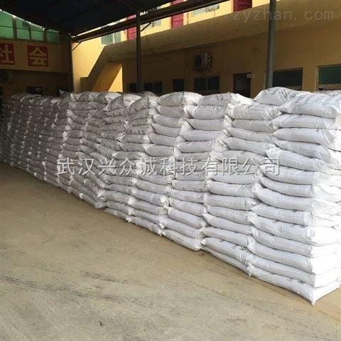 贵州生产亚甲基蓝厂家供应