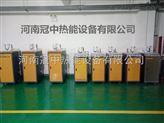 6千瓦电蒸汽发生器全自动蒸汽发生器