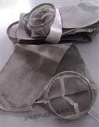 非标不锈钢丝网过滤袋