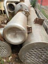 广州二手刮膜蒸发器