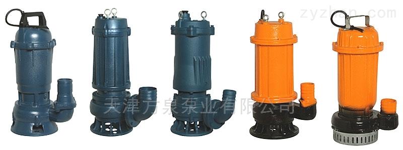WQK污水泵潜水泵现货