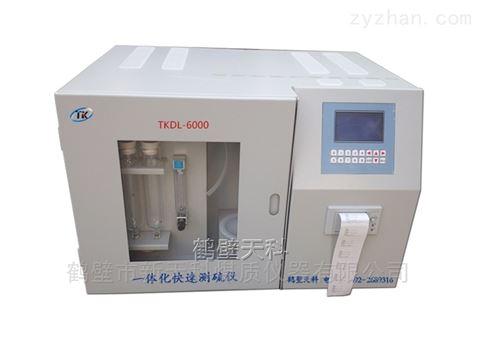 煤炭含硫量检测仪 定硫仪