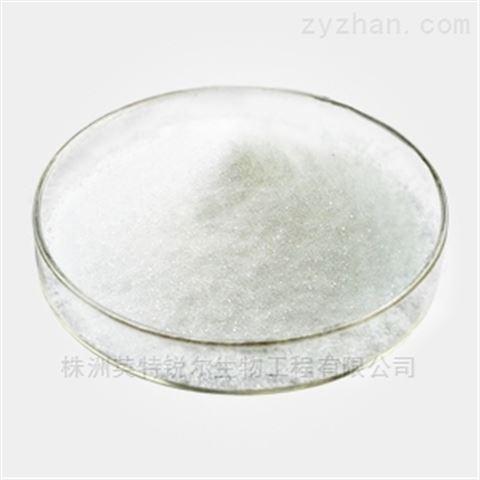 盐酸达克罗宁 局麻止痒原料药 达可隆厂家