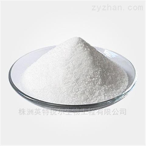 盐酸苯乙双胍降血糖药原料药