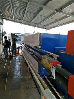 制山砂泥浆固化设备铝土矿污水处理设备