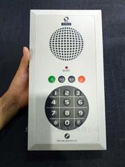 CTS-2洁净电话机