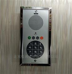 欧洁CTS-3洁净室电话机 无尘室不锈钢电话