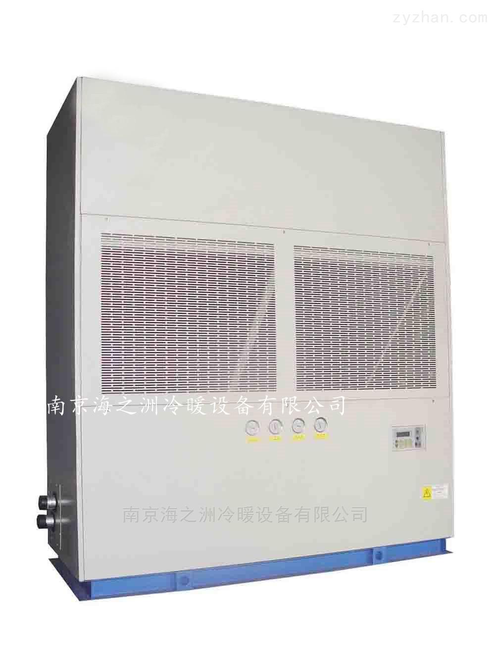 HZS-20W水冷柜式空调机组