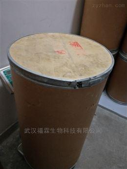 盐酸普萘洛尔(心得安)原料药厂家价格