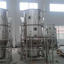FL1-300FL沸腾制粒干燥机