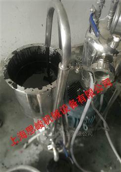 上海SGN连续式绝缘浆料均质机