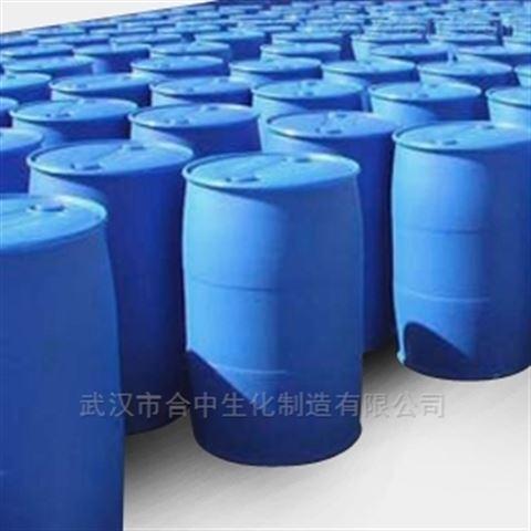 甲维盐生产厂家合中制造中间体现货