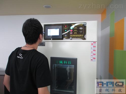 用于高低温湿热检测用的试验箱