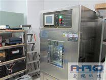 实验室小型恒温恒湿试验箱