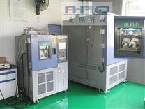 温湿度环境模拟试验箱