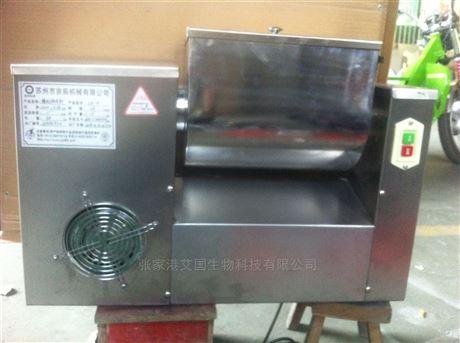 食品槽型混合机