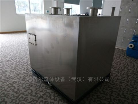 地下室污水提升器 自动控制系统