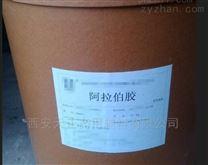 枸橼酸三正丁酯(药用级辅料)有批件 5kg起订 医药用级 枸橼酸三正丁酯 增塑剂