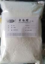 蟲白蠟/川蠟 粉塊(醫藥用級制藥輔料)規格:500g 25kg 用途:片,丸劑潤滑劑