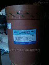 药用级十二烷基硫酸钠151-21-3 医用级十二烷基硫酸钠辅料CP2015有批件