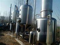 二手316材质三效降膜蒸发器