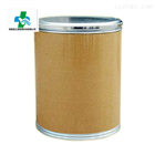 赤霉酸原料|调节剂