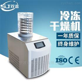 SJIA-18N水果凍干機價格
